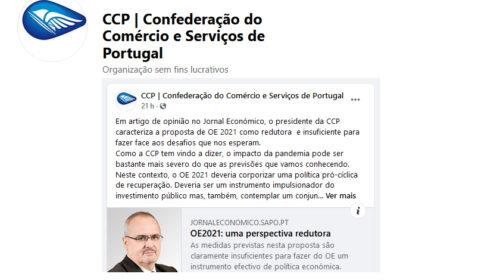 OE2021: uma perspectiva redutora (João Vieira Lopes, CCP)